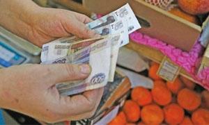 ذعر في أسواق المال العالمية والعربية