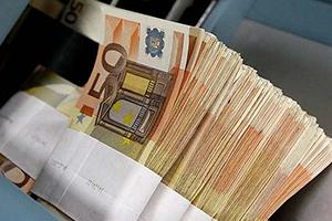 مجلس الوزراء يصدر قرار بالحجز الاحتياطي على أموال شركة بحرينية