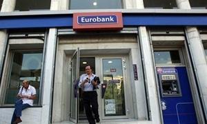 مصدران: الاتحاد الاوروبي وصندوق النقد يعارضان الاستحواذ على يوروبنك