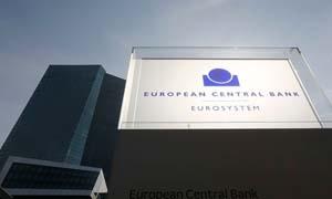 المفوضية الأوروبية تقدم مشروع ميزانية 2016 بقيمة 143.5 مليار يورو