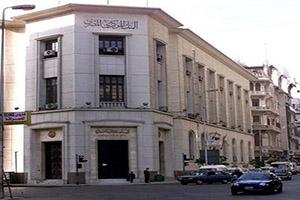 صندوق النقد الدولي يرفع توقعاته لنمو الناتج المحلي الإجمالي في مصر