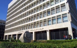 موجودات المصارف اللبنانيّة ترتفع 1.04% الى 187.92 مليار دولار مع نيسان الماضي
