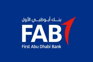 تراجع أرباح أكبر بنك في الإمارات بنسبة 16 بالمئة خلال العام 2020