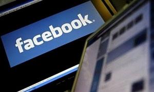 قريباً الفيسبوك تطرح أسهمها للاكتتاب العام أيار المقبل