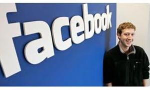 فيسبوك ينوي رفع قيمته السوقية ما بين 70 و87,5 مليار دولار