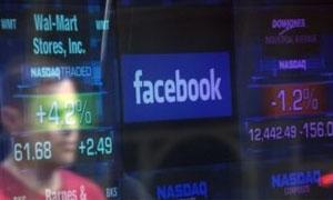 سهم فيسبوك ينهي أول جلسة لتداوله عند 38.23 دولار و تداول اكثر من 100 مليون من اسهمه