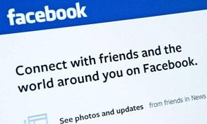 اعرف من حذفك من فيسبوك!