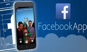 فيسبوك يطلق تحديثا يجلب ميزة Cover Feed لتطبيقه الأساسي لنظام أندرويد