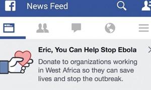 فيسبوك يضيف زراً للتبرع لمؤسسات مكافحة الـ