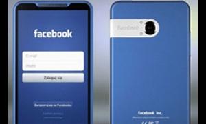 فيسبوك يعلن عن إطلاق هاتفه الخاص الذي سيحمل علامته التجارية