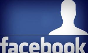 فيسبوك يدعم مشروعا لإتاحة الإنترنت لخمسة مليار شخص في أنحاء العالم بتكلفة ميسورة