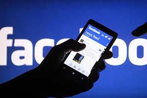 ميزة جديدة في فيسبوك تخبرك بـ ( سر شخصي )