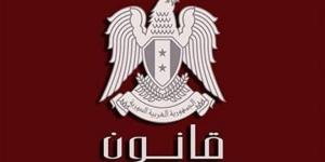 الأسد يصدر قوانين تقضي بإحداث ثلاث وزارات جديدة