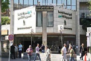 تكليف إياد الزهراء في إدارة السورية للتأمين