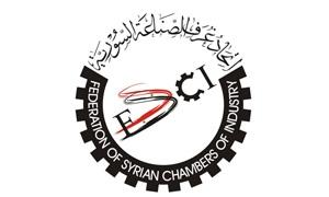 غرف الصناعة السورية تطالب بصندوق لتمويل المعارض وآخر للتنمية الصناعية