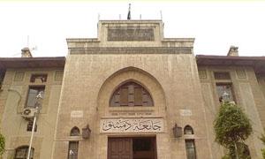 جامعة دمشق والجامعة الافتراضية السورية توقعان اتفاقاً للتعاون العلمي