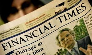 فايننشال تايمز:15.1 مليار دولار احتياطي المصرف المركزي السوري من العملات الصعبة بنهاية آب هذا العام