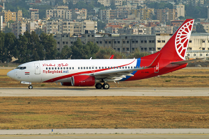 الأحد القادم . إقلاع أولى الرحلات المتوقعة لشركة طيران عربية من مطار حلب الدولي