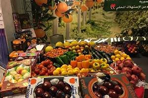 الخضراوات والفواكه السورية تجذب المستوردين العرب في معرض التصدير بدمشق