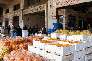 تموين دمشق ترد على نشره موقع B2B حول ارتفاع أسعار الخضار و المزادات الذي يقوم بها تجار سوق الهال بالزبلطاني