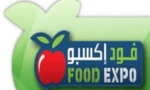 38 شركة سورية بمعرض الصناعات الغذائية بيروت