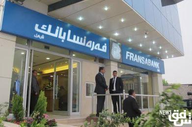 البنك المركزي العراقي يفك ارتباطه المالي والإداري عن فرعيه بإقليم كوردستان.. والمصارف اللبنانية قد تتكبد خسائر تتجاوز 90 مليون دولار