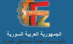  84 شركة أجنبية مستثمرة في المناطق الحرة لعام 2011