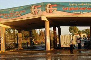 وزير الاقتصاد يصدر قراراً بتوحيد بدلات الإشغال في المنطقة الحرة بدمشق