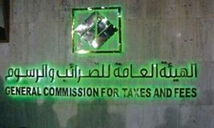 هيئة الضرائب تشكل مجلساً استشارياً لتخفيف المعوقات الضريبية امام الفعاليات الاقتصادية