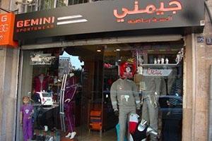 أسعار الألبسة الشتوية تقفز بشكل هستيري في دمشق دون أي رقيب أو حسيب