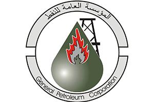 الحجز على أموال المدير العام السابق للمؤسسة العامة النفط في سورية