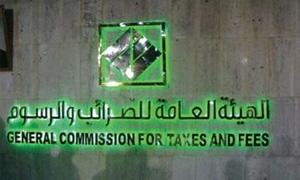 هيئة الضرائب والرسوم تدرس تطبيق إعفاءات ضريبية بشكل كلي أو جزئي للمتضررين خلال الآزمة
