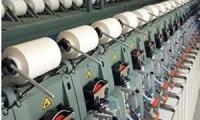 صادرات الغزل والنسيج تزيد عن 89 ألف دولار خلال 6 أشهر