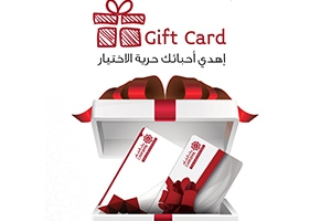 بطاقة الهدية.. منتج جديد من بنك الشام
