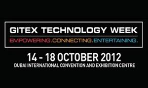 معرض ومؤتمر جيتكس  ينطلق اليوم في دبي بمشاركة 3500 شركة وعلامة تجارية من 54 دولة