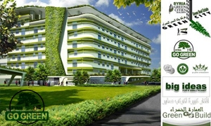 مدير المبادرة الخضراء للتنمية: 80%من المواد الأولية اللازمة للبناء متوفرة في سورية