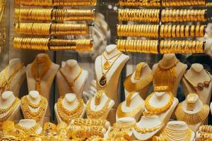 غرام الذهب يواصل الإستقرار.. إليكم نشرة أسعار الذهب في سورية ليوم الثلاثاء 21 أيلول2021