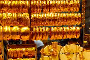الذهب في سورية يتراجع لليوم الثاني على التوالي.. والغرام ينخفض 10 آلاف ليرة في يومين