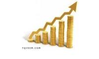 الذهب يسجل مستوى قياسياً عند1877دولارا للأونصة