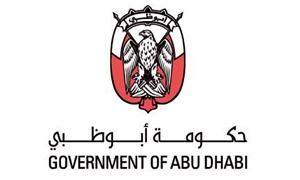 رئيس دولة الامارات يصدر قانوناً بتعديل شعار