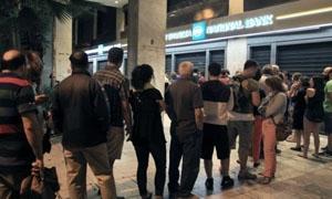 بنوك وبورصة اليونان تغلق لمدة 6 أيام