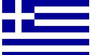 اليونان بلاد الاغريق... العبرة والقرار