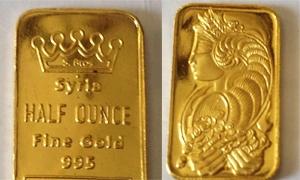 غرام الذهب عند 6600 ليرة.. جمعية الصاغة توقف دمغ الأونصات الذهبية الموجودة في السوق بدءاً من الأثنين القادم