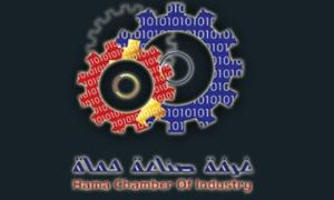 7 رخص لتأسيس منشآت حرفية وصناعية في حماة