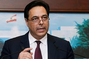 رئيس الوزراء اللبناني: إعفاء حاكم مصرف لبنان المركزي من منصبه غير وارد