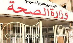 وزير الصحة: 85% نسبة الدواء الموفر في الأسواق السورية