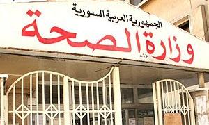 أدوية مخالفة في السوق السورية والصحة تتدخل لسحبها