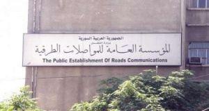 مؤسسة المواصلات الطرقية تسلم شيكات استملاك الأراضي للمواطنين في قراهم