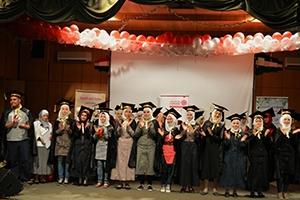 بنك الشام يكرّم الطلاب الأيتام المتفوقين من الشهادتين التعليم الأساسي و الثانوي