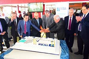 بنك بيمو السعودي الفرنسي الراعي الرسمي لتخريج الدفعة الحادية عشر في المعهد العالي لإدارة الأعمال (هبا)